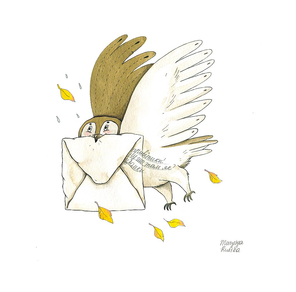 Postal Owl