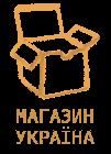 Купуйте мистецтво в Україні